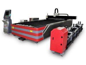 хаалттай төрөл cnc шилэн лазер хэрчих машин 500w / 1000w өндөр хүч