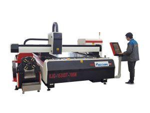 мэргэжлийн шилэн лазер хоолой огтлох машин механизмын гэрлийн зам систем